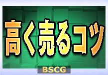bscg-point